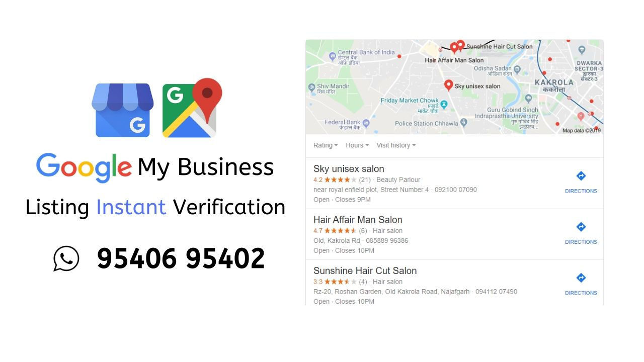Google My Business Instant Verification